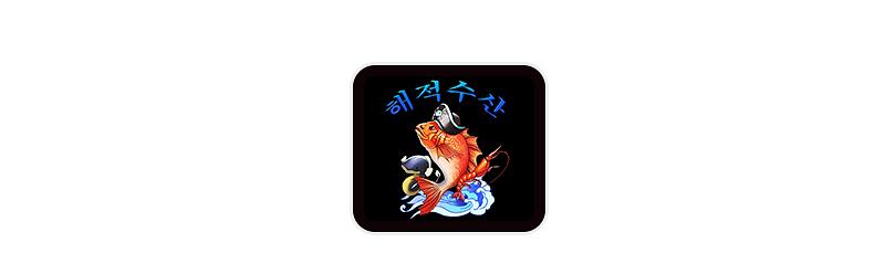 해산물 전복03상세페이지 디자인.jpg