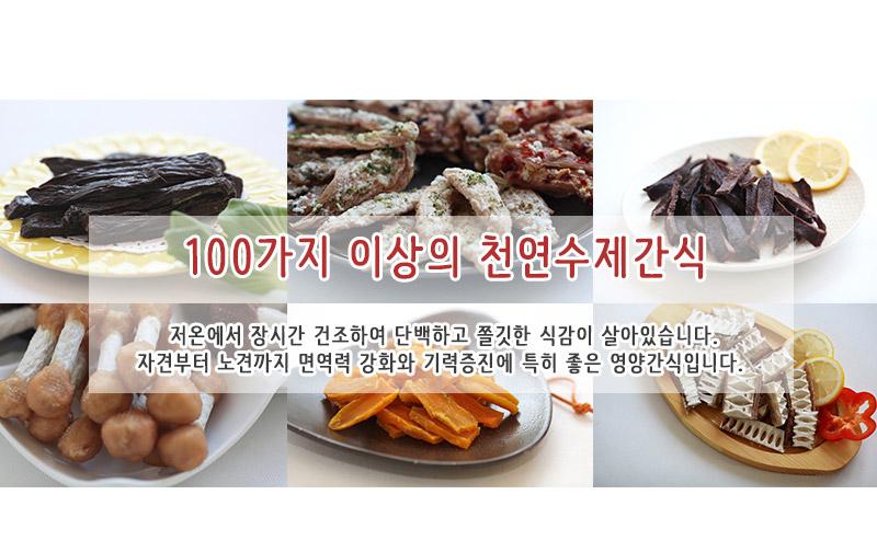 애견-식품-상세페이지-디자인_01.jpg